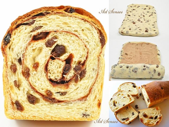 Pasas y pan de canela dulce americano