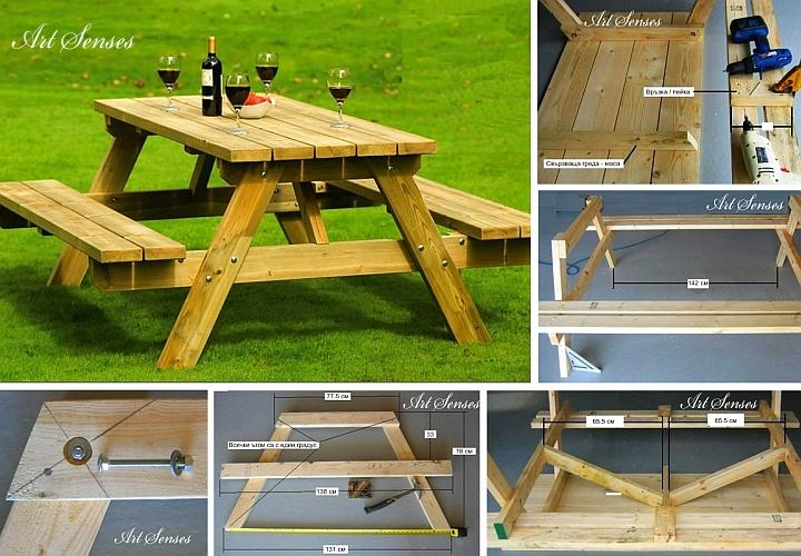 Picnic garden table