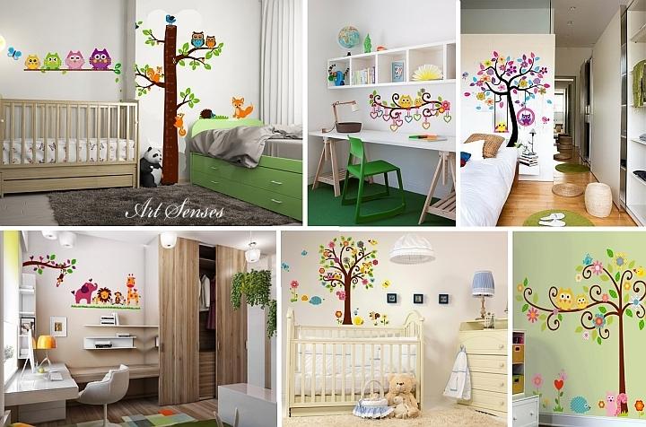 Дърво и животни на стената