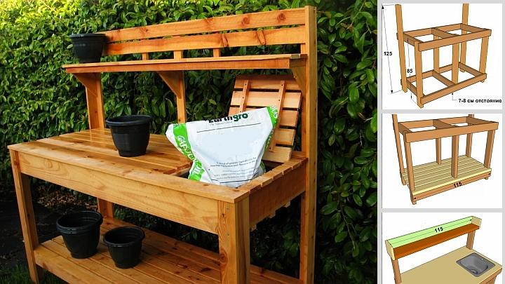 Направи си градинска маса за садене и пресаждане (2)
